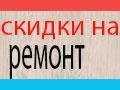 ремонт ричтрака Crown в Москве
