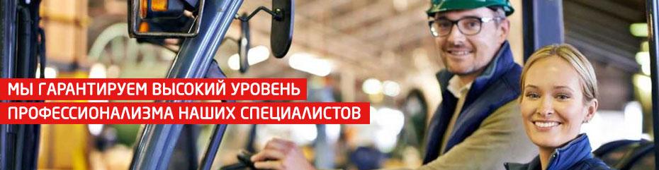 ремонт ричтрака BT Reflex в Москве